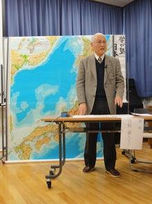 松江市雑賀公民館 STAFF BLOG-学び4-3