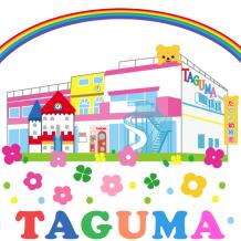 $たぐま幼稚園 START SWITCH BLOG-園舎イラスト