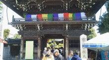 $移動販売車 寺カフェ ロータスカフェ(LOTUS CaFe)ブログ-2012040711430000.jpg