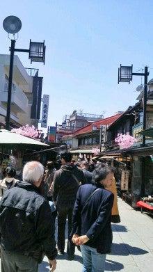 移動販売車 寺カフェ ロータスカフェ(LOTUS CaFe)ブログ-2012041018380000.jpg