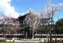 .-0407仏教美術研究センター