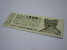 $「龍游館」スタッフブログ!!!!