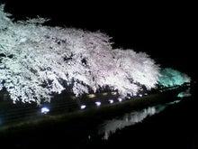 急行 若葉台行の撮り鉄日記 別館-1000024.jpg
