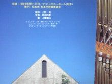 $松尾祐孝の音楽塾&作曲塾~音楽家・作曲家を夢見る貴方へ~-ザ・ハーミニーホールのスカイライン