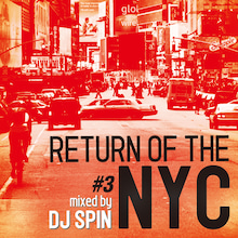 $DJ SPIN OFFICIAL BLOG