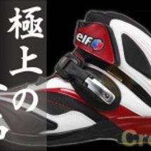 バイク用品(ブーツ2…