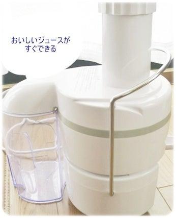 $ショップジャパン パワージューサーの感想 毎日おいしいジュースを飲んでます-グラス400