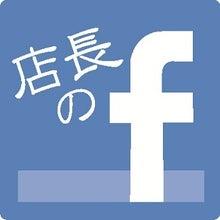 $POWERHOUSE岐阜のブログ