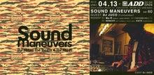 SOUND MARKET CREW blog-SOUND MANEUVERS ver.60