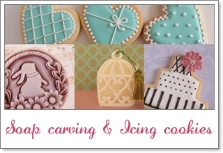 $*atelier SOLEIL* -soap carving & icing cookies- 大阪・豊中 ソープカービング教室&アイシングクッキー