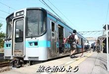 友近890ブログ~人生を救ってくれた歌への恩返し~-電車.jpg