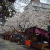 横浜への画像