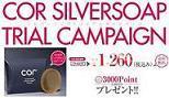 $Cor Japan Staff Blog