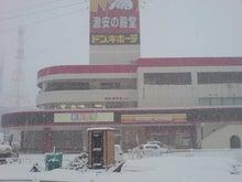 大雪のドンキ