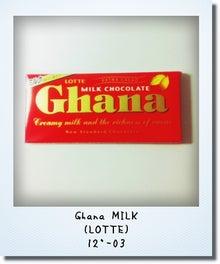 Chocobanditz blog☆キャラクターデザインとFavorites☆-Ghana MILK(LOTTE)