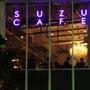 SUZU CAFE …
