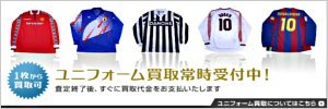 $USEDサッカーユニフォーム専門店Foot uni