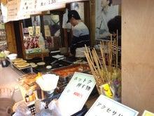 アジアを100%楽しもう~アジア情報の広場~-yakiyaki1
