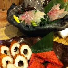 ビアジェンヌBLOG-新鮮なお刺身とお店自慢の赤天!