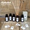 Alphabet~Reed Diffuser Oil~の画像