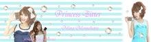 桃原美奈オフィシャルブログ「Peach blog」by Ameba