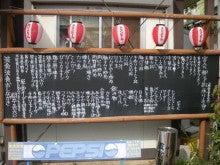株式会社アシストのブログ-父島の食堂