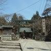 神仏習合の地★巨石が神様?!榛名神社の重厚感ある気♪ その1 群馬県の画像