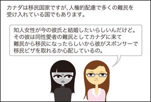 毒の滴(したたり)-182_1