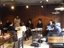 東京投資クラブオフィシャルブログ