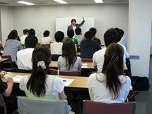 東京ビーアイ投資クラブオフィシャルブログ