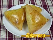 ESFIHA(エスフィーハ)―ブラジルパン― | marleiのブログ