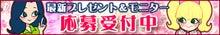 $COMOCOSME staff コスメ大好きブログ