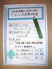 石實自動車 成田清仁のブログ