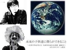 $果てしない箱庭~ヤハギクニヒコ portalblog2.011~-20120415