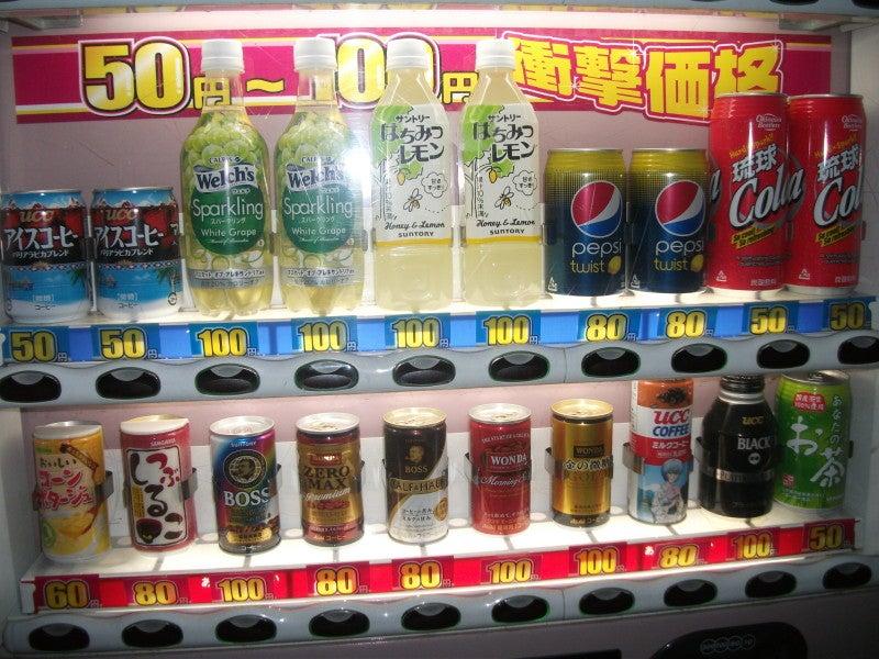 激安自販機 50円 琉球コーラ   仙石すし(本店)店長の裏ブログ