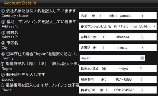 24オプション(24Option)アフィリエイトプログラム.com