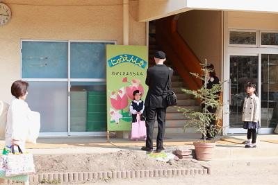 若草幼稚園-入園式1
