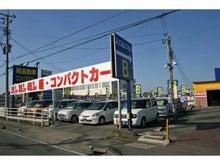 福岡のデザイン屋さんののほほんブログ-屋外看板