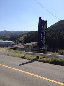 福岡のデザイン屋さんののほほんブログ-大型看板