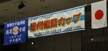 空手道(からてみち)
