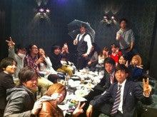 HOT SONIC直紀オフィシャルブログ「いくしかないやろ!!」 Powered by Ameba