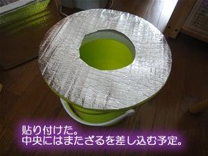 水耕栽培でいってみよう-バケツ容器1-04