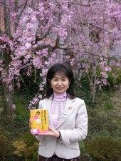 藤木美奈子 オフィシャルブログ | 話す力は自分らしく生きる力
