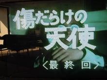 $ざんくのリアル小説