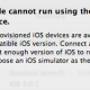 Xcode cann…