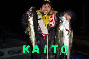 $栗田竜男のブログ-CLUB KAITO
