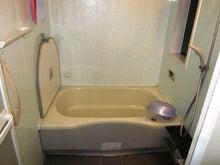 取手福祉サービスのブログ-浴室手すり1