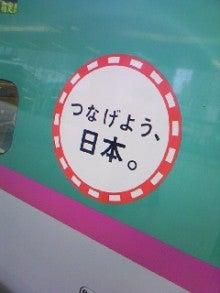なんくるないさ~☆-120414_0930~01.jpg