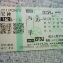 阪神12レース的中