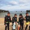 サンゴビーチで体験ダイビングと青の洞窟シュノーケル!GWもキャンペーン実施中!!テイクダイブの画像